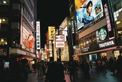 Japan, Osaka, Night View