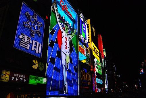 Night View, Osaka, Southern, Dotonbori, City, Glico