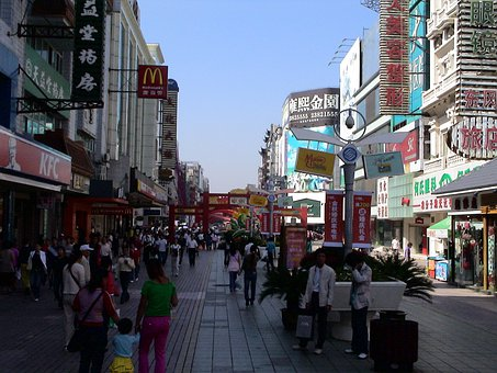 City, Shenyang, Liaoning, China, Commercial Street