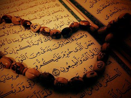 Holy, Quran, Islam, Words, Arabic, Calligraphy, Prayer