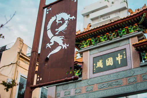 China, Tradition, Chinese, Traditional, Dragon, Town