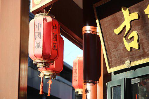 Building, Old Building, Sign, Lantern, Hutong, Alley