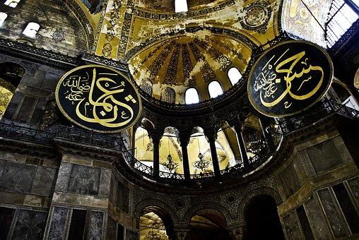 Hagia Sofia, Istanbul, Church, Sofia, Hagia, Turkey