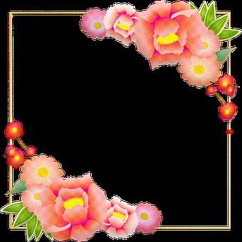 Peony Frame, Blossom Gold Foil, Flower Blossom