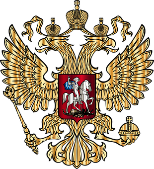 Russia, Coat Of Arms, Gold, Decorative, Ornamental