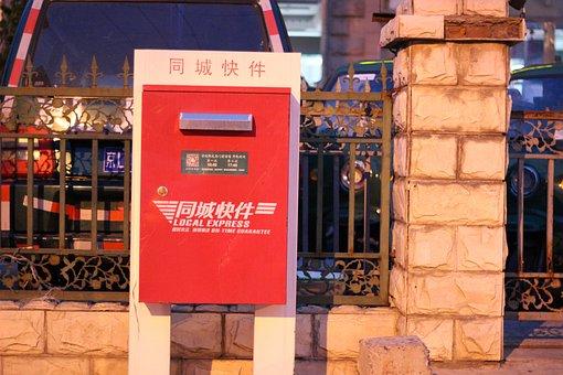 China Post, Mail, City Express, Mailbox, Mailing, Night