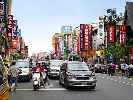 Taiwan, Taiwanese, Vehicle, Chinese, People, Asian