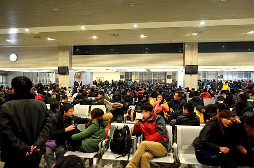 Waiting Area, Wait, Travel, Traveling, Terminal