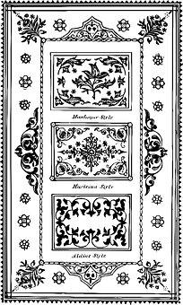 Harleian, Floriated, Antique, Scroll, Fruit, Flower