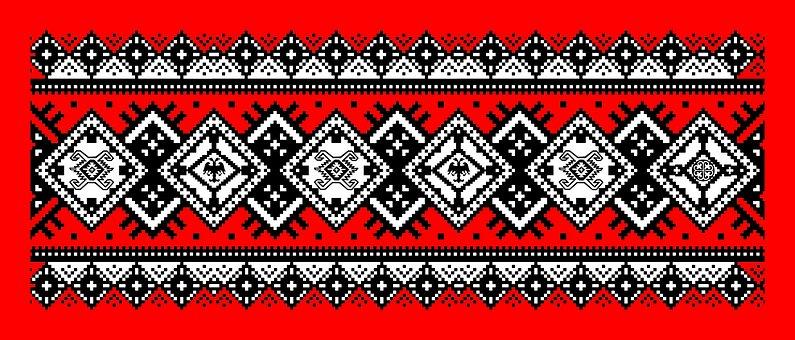 Serbia Art Decoration, Pattern, Style, Retro