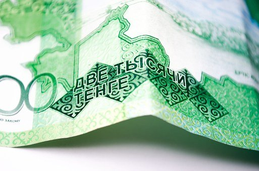 Money, Currency, Kazakhstan, Banknote, Cash, Banking