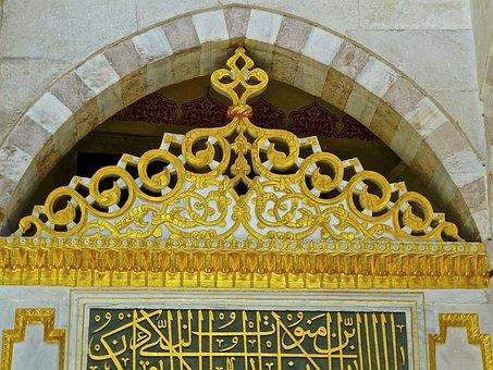 Arabic, Golden, Design, Ornament, Border, Motif