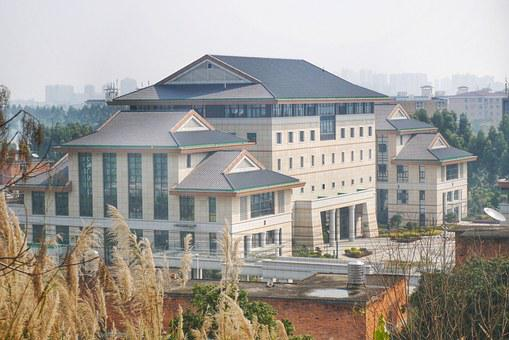 Xin Hua Business School, Building, Luban Award