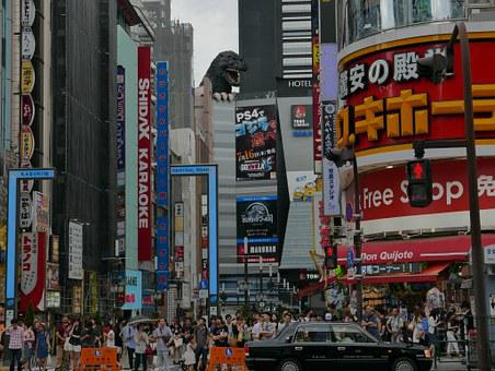 Japan, Tokyo, Godzilla, Shibuya, Toho Cinema