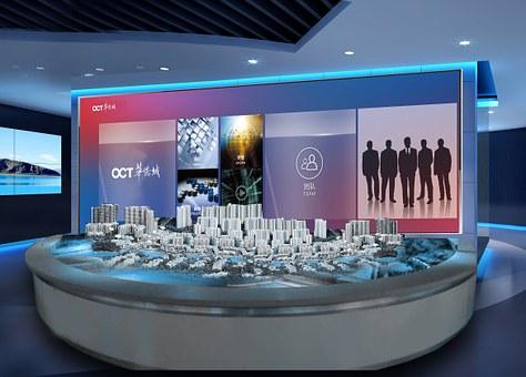 Sandbox, Model, Light, Tv, The Front Desk, Office