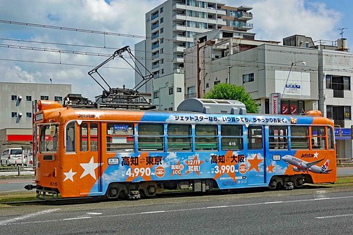 Street Car, Electric Train, Transportation, Railway