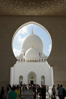 Abu Dhabi, Mosque, Arch, Horseshoe, Dome, City