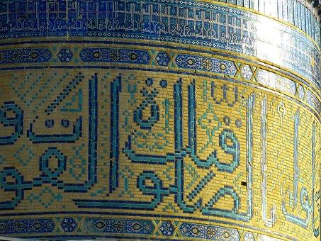 Bibi Xanom, Mosque, Mosaic, Inscription, Quran, Tile