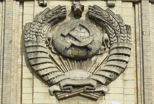 Russia, Coat Of Arms, Moscow, Capital, Hammer, Sickle