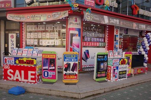 South Korea, Cellular Phone Shop, Street
