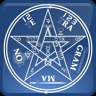 Staff, Esoteric, Cabal, Amulet, Talisman, Mystic Symbol