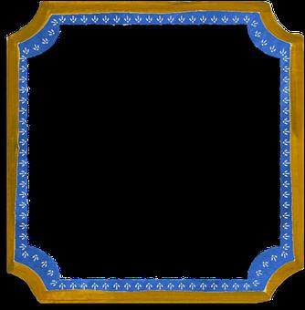 Frame, Blue, Brown, Square, Folk, Design, Pattern