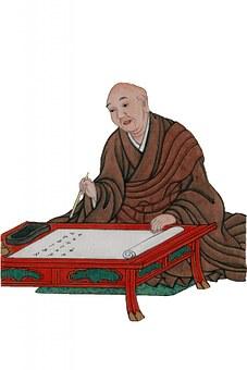 Scholar, Monk, Japanese, Sitting, Floor