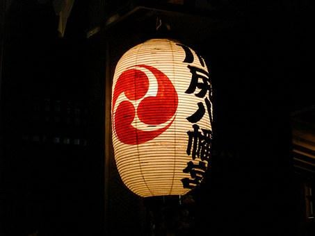 Paper Lantern, Japan, Trip, Asian