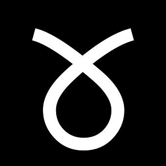 Number, Four, Chari, 4, ୪, Black Numbers