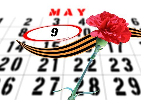 Victory Day, Russia, Holiday, May, Calendar, Parade