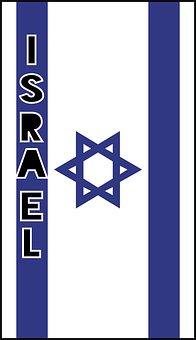 Israel, Country Flag, Banner, Bunting, Summer Olympics