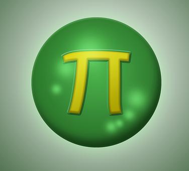 Pi, Sphere, Number, Symbol, Mathematics, Ball, Redondo