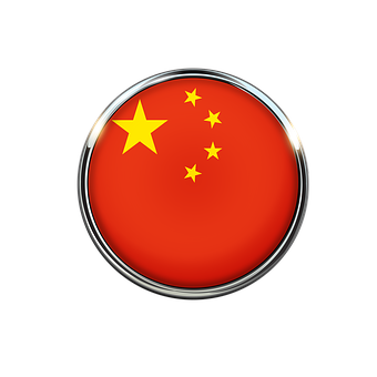 China, Flag, Asia, Red, Country, Nation, Patriotism