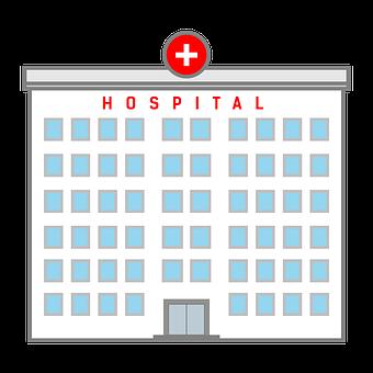 Hospital, Building, Medical, Clinic, Treatment