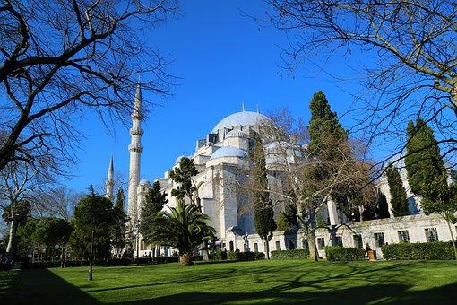 Cami, Architecture, Minaret, Dome, Building, Islam