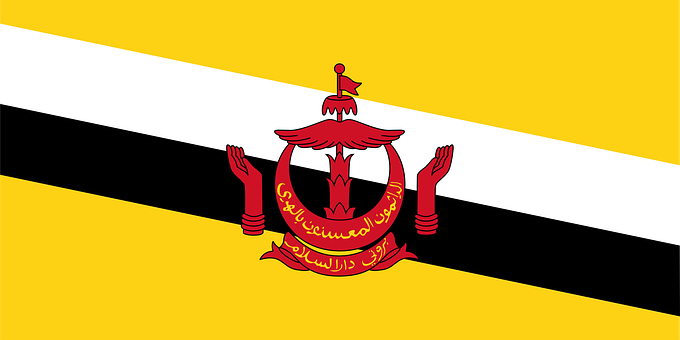 Brunei, Flag, Nation, Symbol, Country, Sign, Ensign