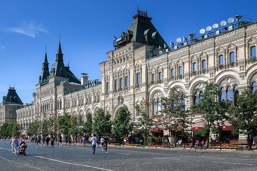 Moscow, Russia, Soviet Union, Facade, Kremlin