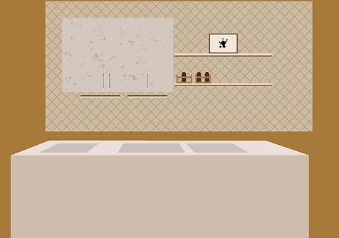 Kitchen, Inside, House, Design