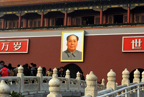 Mao, Beijing, Square, Portrait, Picture, China