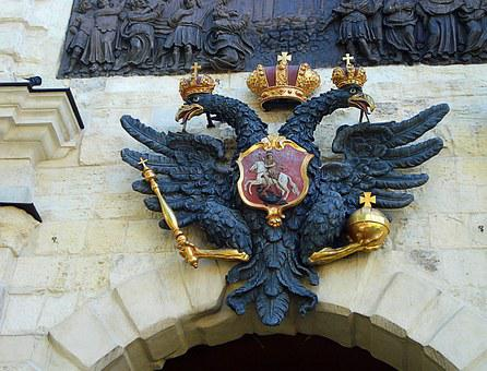 Russia, St Petersburg Russia, Coat Of Arms