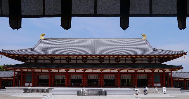 Yakushiji, Nara, Large Auditorium, Largest Class