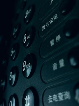 Telephone, Keypads, Buttons, Numbers