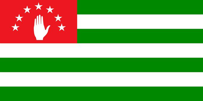 Flag, Georgia, Europe, Black, Sea, Country, Nation