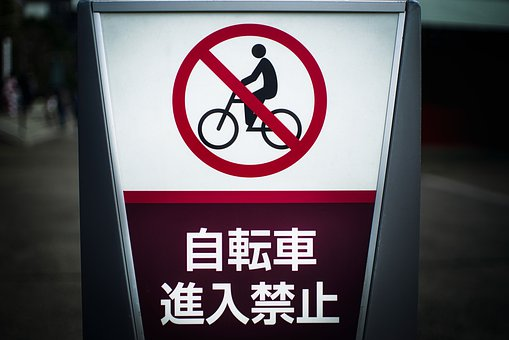 Sign, Bicycle, Bike, Prohibition, Forbidden, Japan