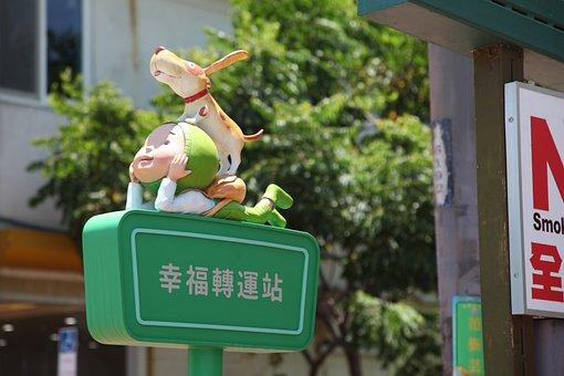 Boy, Dog, Figurine, Sign, Decoration, Decorative, City