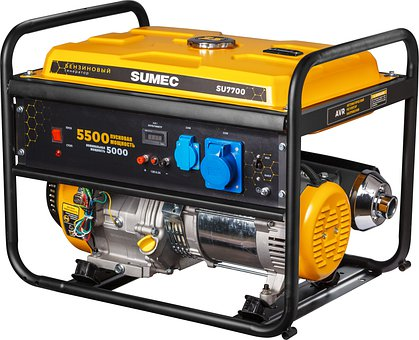 Generator, Alternator, Equipment, Gasoline Generator