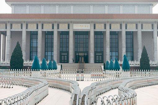Memorial, Museum, Beijing, Architecture, Building