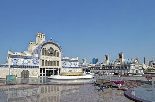 U A E, Sharjah, City, Market Halls Building, Suk