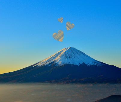 Mountain, Heart, Love, Volcano, A Volcano Of Love