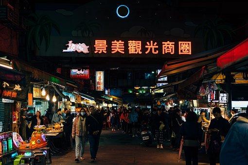 Night Market, Street Market, Taipei, Night, City